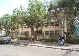 בית ספר הנדיב הרצליה
